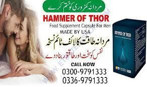 hammer of thor capsule review etsyteleshop com health صحت