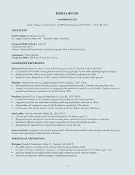 Music Resume Template Music Resume For College Free Resume Example And Writing Download