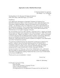 Business Letter Format Block by Letters For Application Application Letter Pinterest Interiors