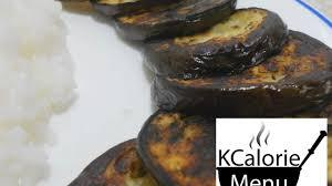 comment cuisiner l aubergine sans graisse recette aubergine sans matière grasse