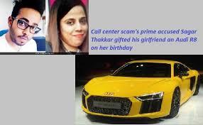 call audi mira road call centre scam