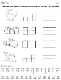 all worksheets cvc worksheets kindergarten free printable