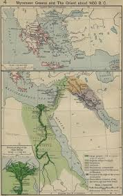 Gennesaret Map Vedic Cafe Ancient Map Of Israel The Sri Krishna Sri Rama And