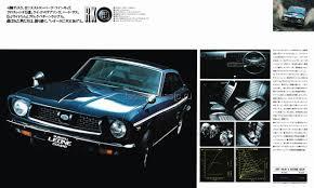 subaru leone coupe subaru leone a 1975 coupe a japanclassic