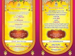 Wedding Ceremony Invitation Card Indian Wedding Invitation Card Psd Vector Template Free Downloads