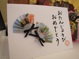27 best origami greeting cards chie no wa products images on