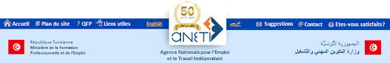horaire bureau d emploi aneti agence nationale pour l emploi et le travail indépendant