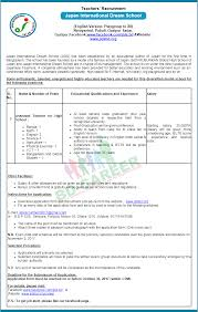 100 job application dp the truth about jobs and working in