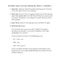 300 free feelings and emotions worksheets