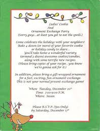 ornament exchange invitation wording rainforest
