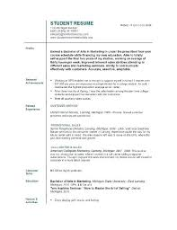 basic resume sles for college students about me resume exles