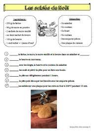 recette de cuisine ce1 recette les sablés de noël cp ce1 fée des écoles