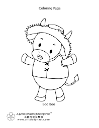 9 images of cat beanie boo coloring page ty beanie boos coloring