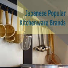 do you know popular brands of kitchenware in japan find japan