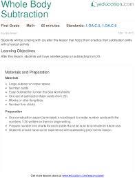 whole body subtraction lesson plan education com