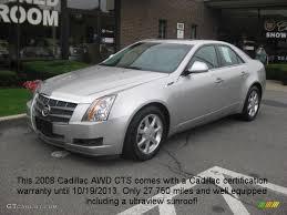 cadillac cts 4 2008 2008 light platinum cadillac cts 4 awd sedan 32945413 gtcarlot