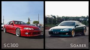 lexus sc300 years whichcarwednesday week 11 sc300 vs soarer