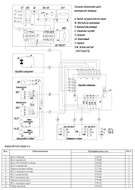 hino wiring diagrams hino wiring diagram schematic hino image