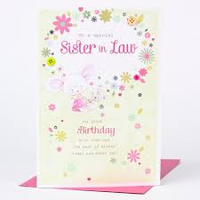 birthday card sister in law white mouse only 1 49