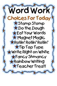 the daily five printables grade wow daily five word work choice
