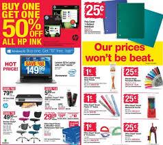 office depot coupons november 2014 office max