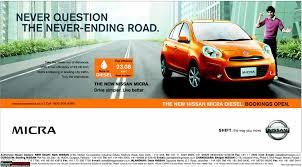 nissan micra diesel mileage micra diesel is here now page 3 team bhp
