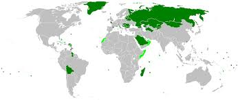 State Income Tax Map by File Flat Personal Income Tax Png Wikimedia Commons