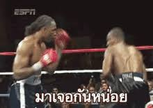 Muay Thai Memes - muay thai memes gifs tenor