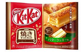 kit cuisine japonaise quiz quels kitkat japonais souhaitez vous goûter fugujapon