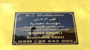 bureau immigration tunisie exemple d aide à la ré économique par l ofii nouha