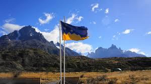 Chile National Flag Patagonia Flag From Chile Hugontour