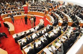 chambre d enregistrement le prochain parlement ivoirien chambre d enregistrement 85