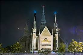 iglesia ni cristo thoughts about