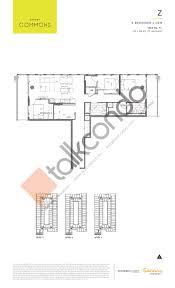 sony centre floor plan erinsawesomeblog