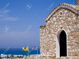 Church Flags The Greek Church And Two Double Headed Eagle And Greece Flags