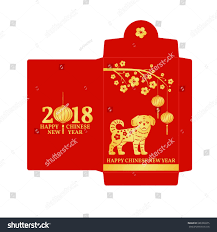 lunar new year envelopes new year envelope flat stock vector 686326975
