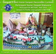 Home Ganpati Decoration Ganpati Decoration Contest 2017 Ganpati Tv