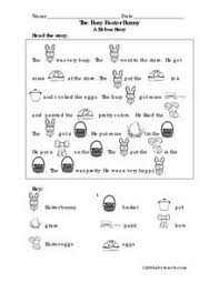 the story of the easter bunny the busy easter bunny a rebus story lesson plan for kindergarten