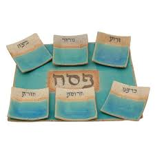 passover seder set turquoise passover seder set seder matza plates michal