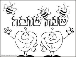 printable rosh hashanah coloring card