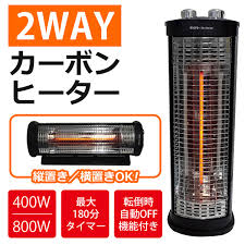 energy saving fan heater bp shop rakuten global market low price infrared carbon