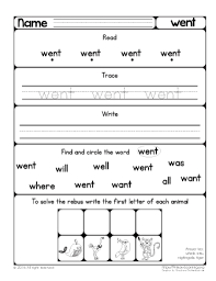 essential activities sight word went primarylearning org