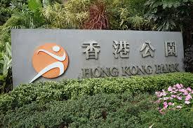 mercedes financial services hong kong hong kong park a underrated place to visit in hong kong