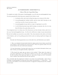 analysis essay proofreading websites au can you use first person