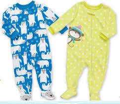 s pajamas 8 free shipping