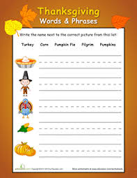 thanksgiving word 6 festive printables education