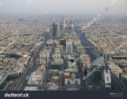 kingdom centre riyadh saudi arabia october 15 2015 stock photo 444563224