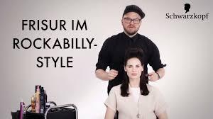 Hochsteckfrisurenen Rockabilly by So Kreieren Sie Eine Frisur Im Rockabilly Style