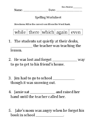 ideas collection spelling high frequency words worksheets about