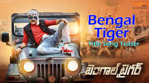songs free download 2015 bengal tiger 2015 songs free download